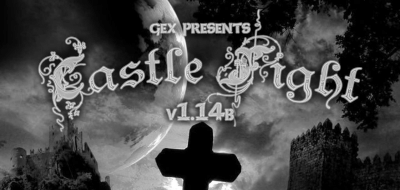 Чемпионат по Castle Fight Old School